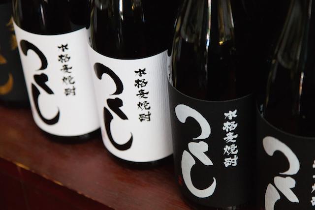 nishiyoshida shuzo 2015 027