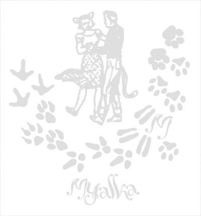 Myalka(ミャルカ)ブランドイラスト