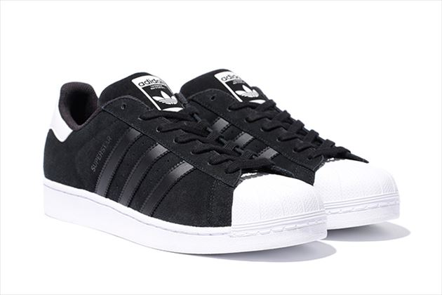 adidas Originals Superstar ABC black