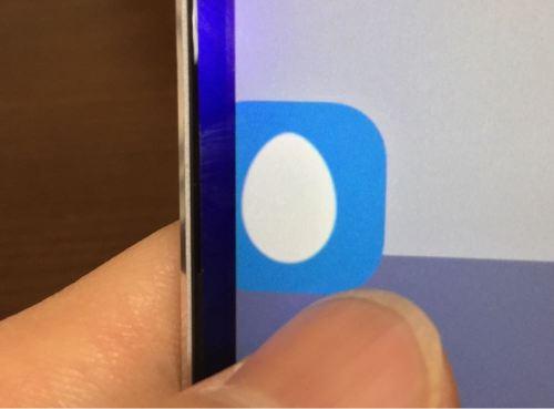 Twitee スマホ アプリ UI 参考 ユーザーインターフェイス デザイン メニュー