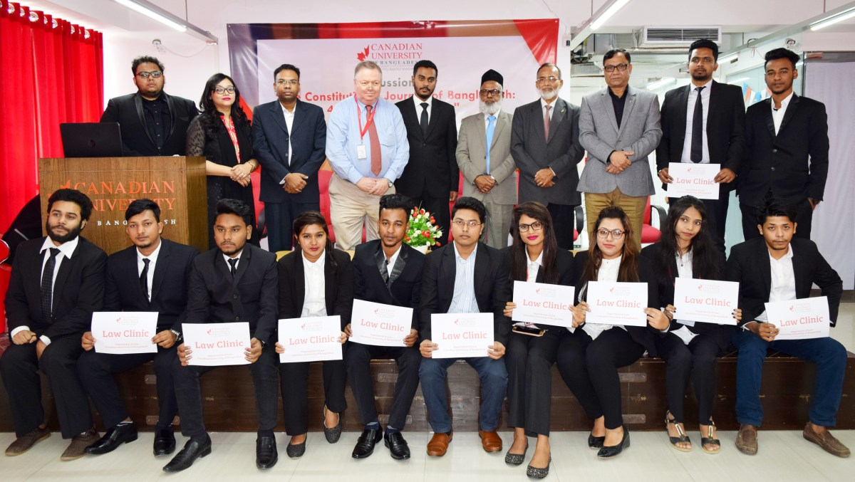 Canadian University of Bangladesh launches Law Clinic and Certificate Course on Mooting, Advocacy and Legal Research