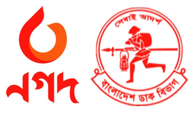 Bangladesh Post Office to launch 'Nagad': digital financial services to the grass-root level