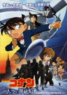 Detective Conan Movie 14: The Lost Ship in the Sky Sub Indo
