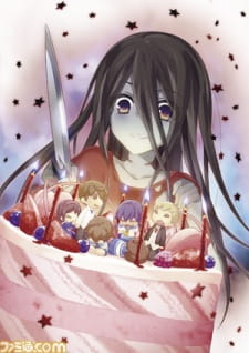 Corpse Party: Missing Footage Sub Indo BD