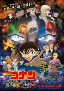 Detective Conan Movie 20: The Darkest Nightmare Sub Indo