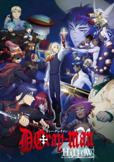 D.Gray-man Hallow Batch Sub Indo