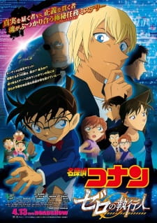 Detective Conan Movie 22: Zero The Enforcer Sub Indo BD