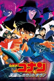 Detective Conan Movie 05: Countdown to Heaven Sub Indo