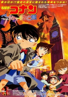 Detective Conan Movie 06: The Phantom of Baker Street Sub Indo