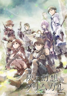 Hai to Gensou no Grimgar Batch Sub Indo