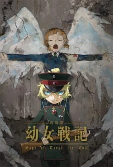 Youjo Senki Movie Sub Indo BD