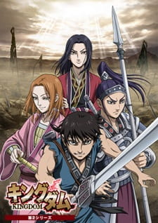 Kingdom Season 2 Batch Sub Indo