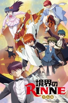 Kyoukai no Rinne Season 1 Batch Sub Indo