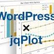 jqplot-jquery-graph-in-wordpress