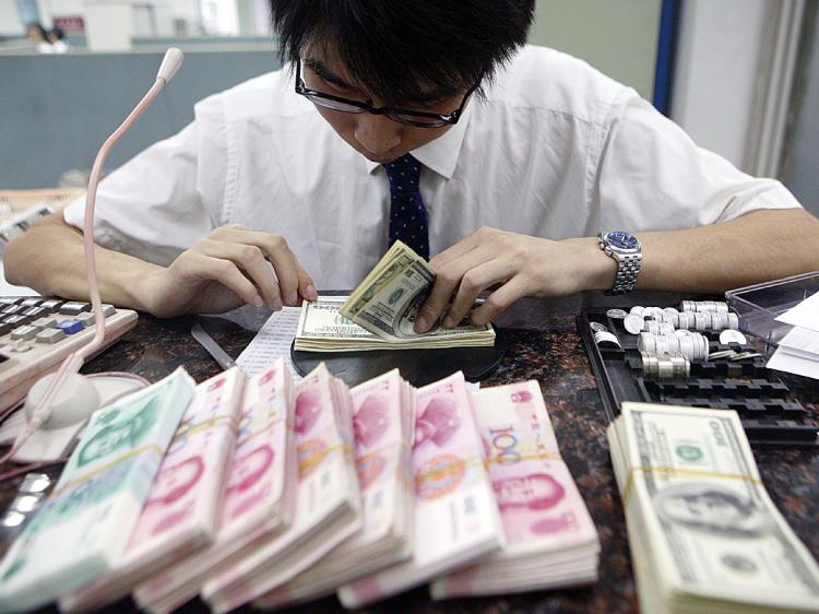 海外財産調書制度