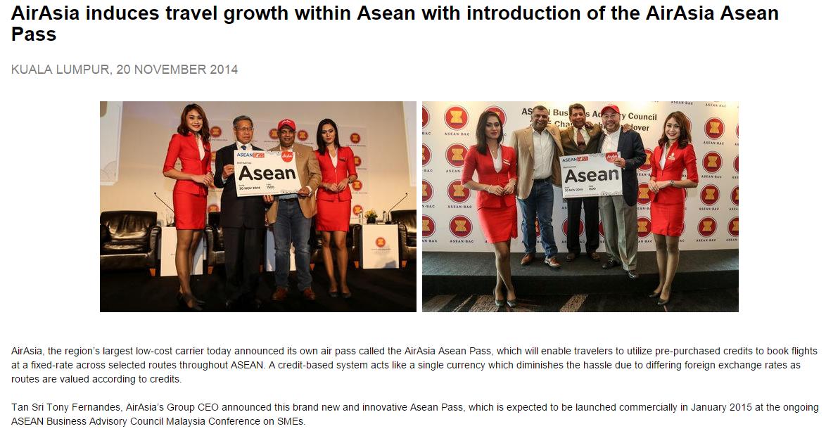 ASEANパスの発売日に関する詳細発表