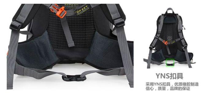 Topsky 远行客 户外 登山 骑行旅行 50L双肩背包 T33701
