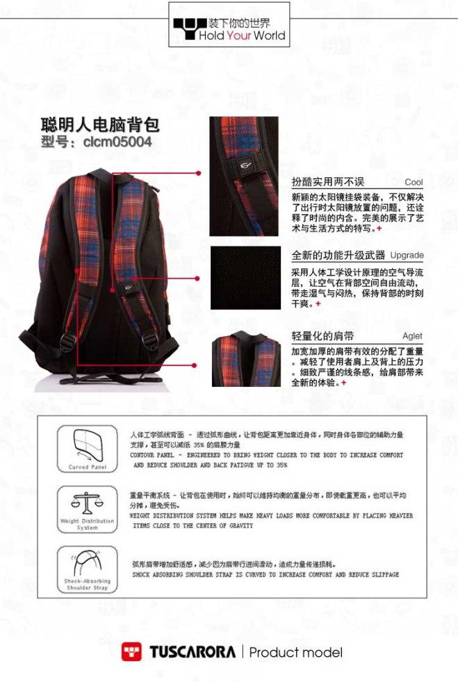 Tuscarora 途斯卡洛拉 城市生活 中性 聪明人电脑背包 clcm0500  -亚马逊中国
