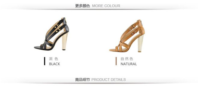 Nine West 玖熙 女 高跟 凉鞋NWCRAVEIT 301033453L -亚马逊中国