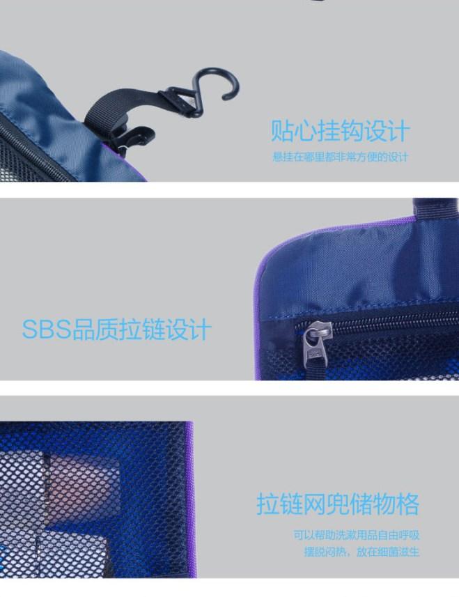 猎鹰计划  洗漱包产品细节介绍
