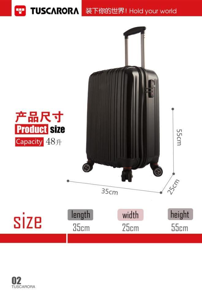 Tuscarora 途斯卡洛拉 旅行箱 登机箱 行李箱 20寸 中性 拉杆箱 tlct200823 -亚马逊中国