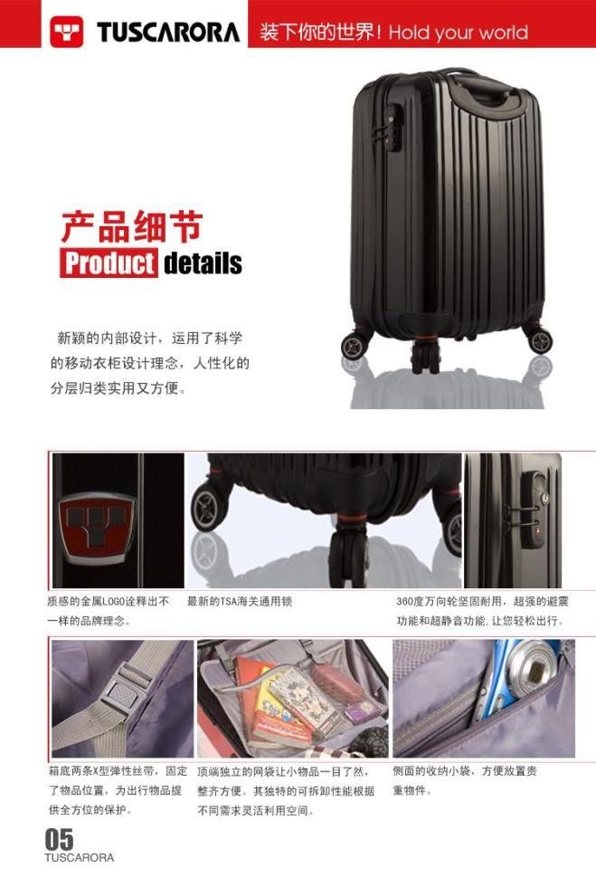 Tuscarora 途斯卡洛拉 旅行箱 登机箱 行李箱 20寸 中性 拉杆箱 tlct200823-亚马逊中国