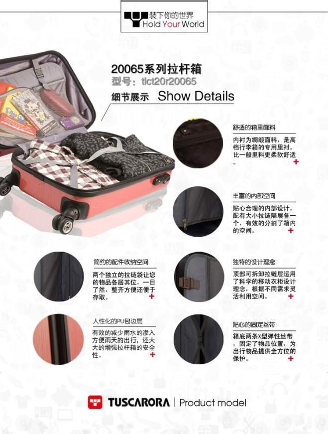 Tuscarora 途斯卡洛拉 旅行箱 登机箱 行李箱 20寸 中性 拉杆箱 tlct2020065 -亚马逊中国