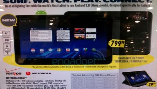 Motorola Xoom en Best Buy Estados Unidos