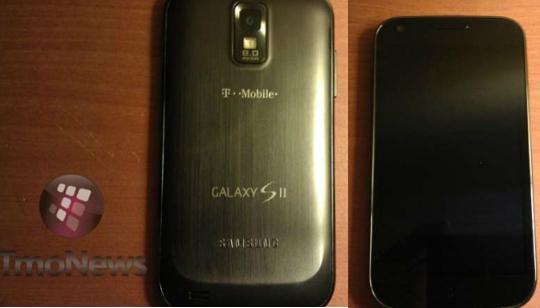 T-Mobile Samsung Hercules