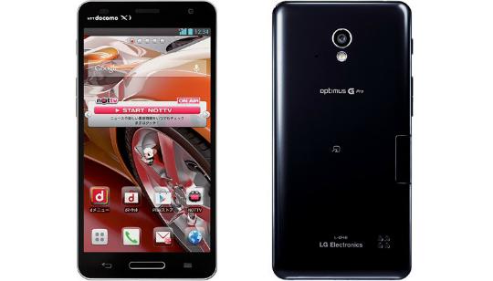 Celular LG Optimus G Pro