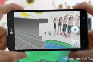 LG Panorama VR Foto