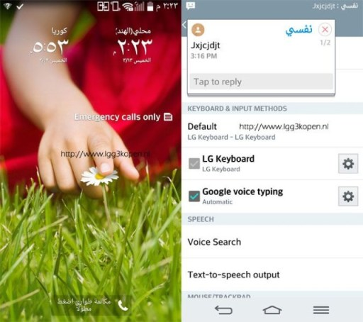 LG G3 QHD