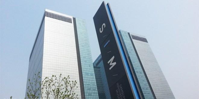 Entrada del Museo de Innovacion Samsung
