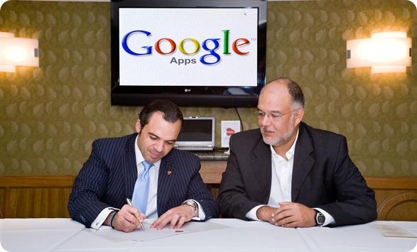 google y tricom