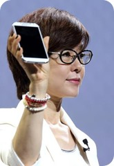 Younghee Lee Note 3