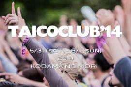 taicoclub'14ロゴ