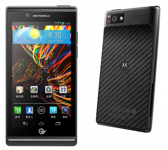 Motorola RAZR V XT889 Specs, India Price, Pictures