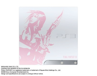 Top View of PS3 FFXIII bundle