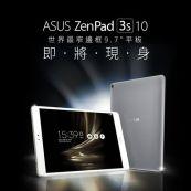 ZenPad-3S-10