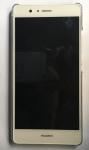 【解決】Huaweiスマホでステータスバーの通知アイコンを消せない場合の対処設定方法