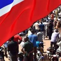 The Rise of a Gambian Movement - 'Jouglennuetahaw'