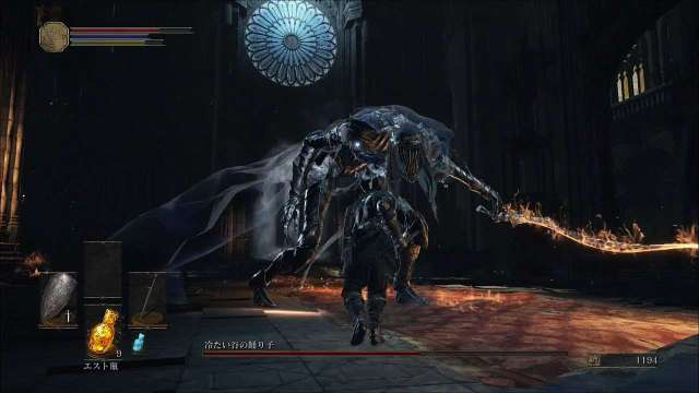 Dark souls 3 release date