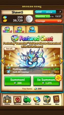 nowplaying-dragoncoins2