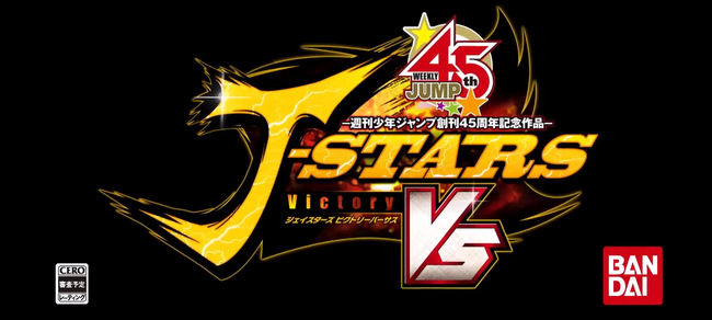 J Stars Victory Vs (1)