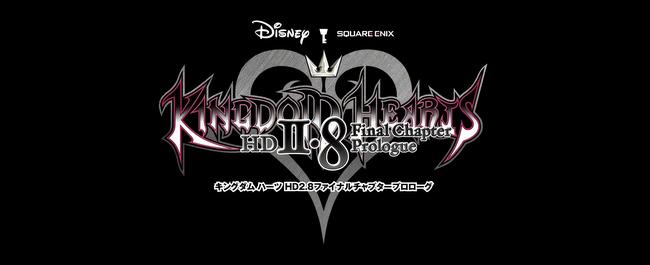 Kingdom Hearts II.8 final chapter prologue (2)