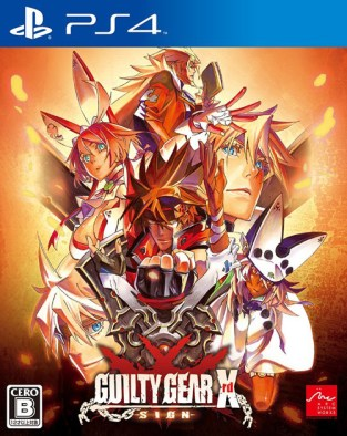 Guilty Gear Xrd -SIGN- PS4 Cover