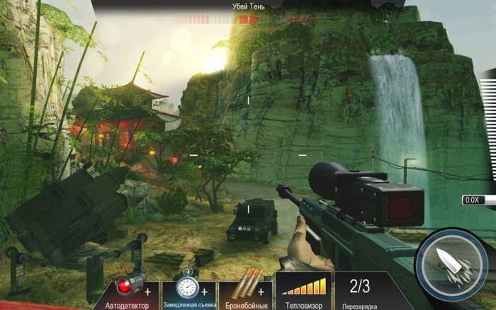 Kill Shot Bravo free win game
