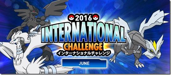 Ανακοινώθηκε το Pokémon International Challenge Ιουνίου Challenge_thumb