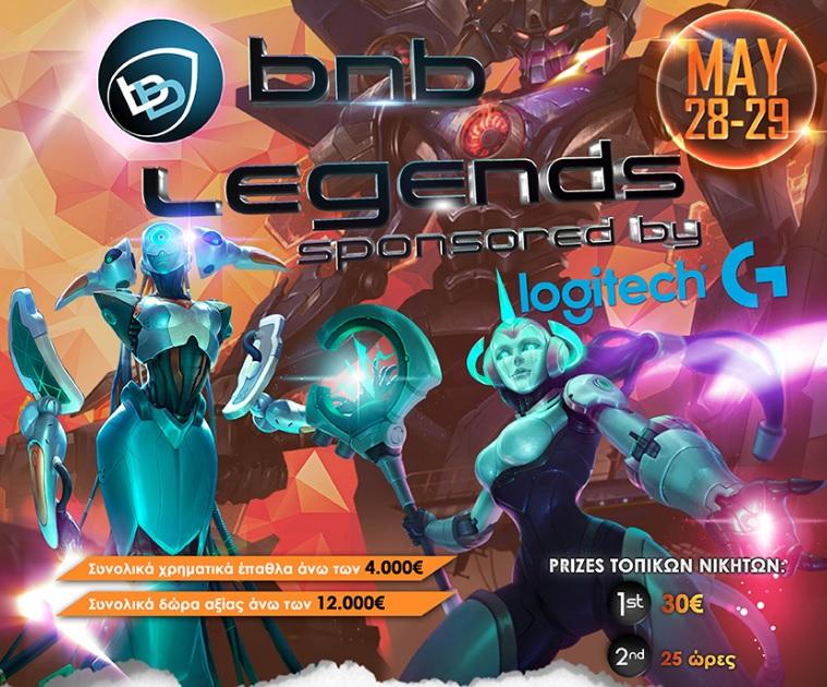 BnB Legends #5 by Logitech. Το μεγαλύτερο Ελληνικό LoL τουρνουά