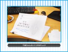 ニセコイ (4)